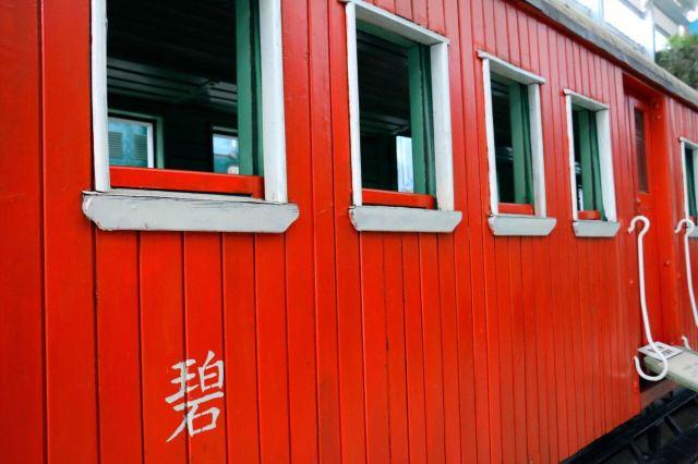 Yunnan Railway Museum