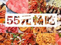 嗝…人均55元,自助擼火鍋~鮮肥牛、刺身、海鮮、牛排無限量任吃!