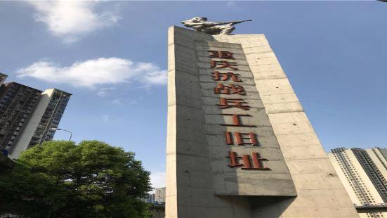 Museum Cluster Jianchuan