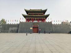 五国城遗址-依兰-远方17