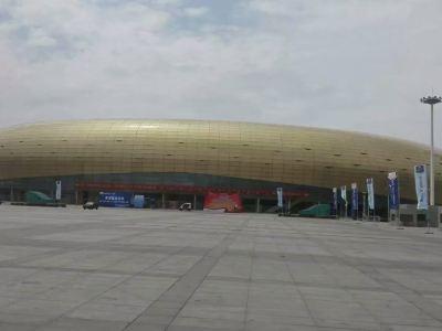 三門峽國際會展中心