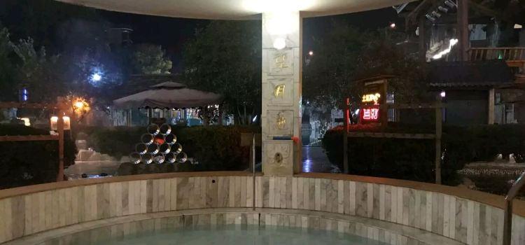 Guiyu Hot Springs1