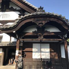 Shogoin User Photo