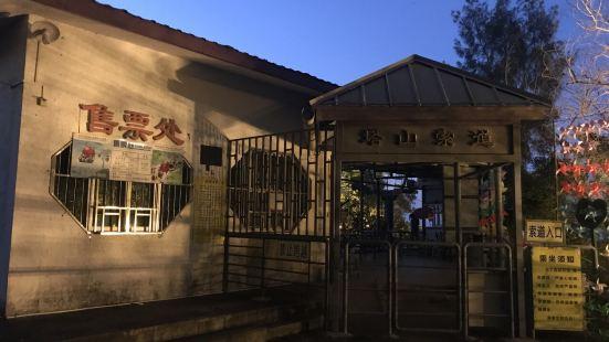 Tashan Scenic Area