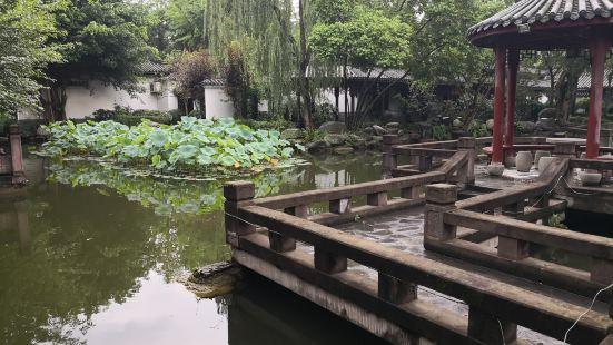 瞿上園大酒店
