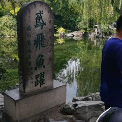Li Qingzhao Memorial Hall User Photo