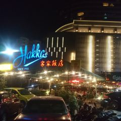Hakka User Photo