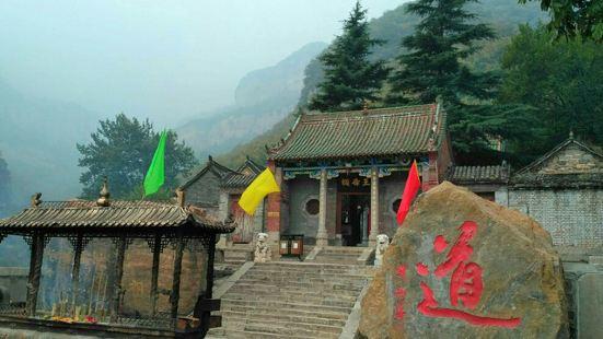 林州太行黃花山