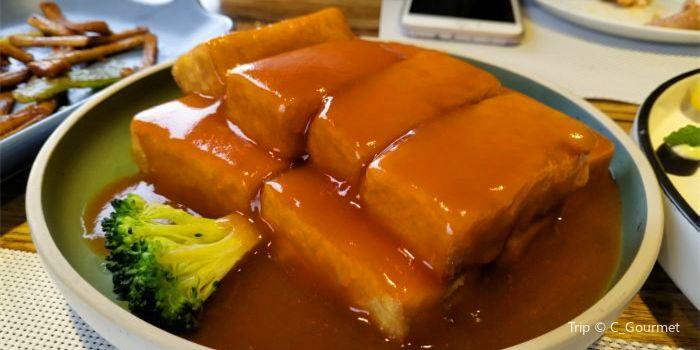 Yun Shan Shan Hao Restaurant3