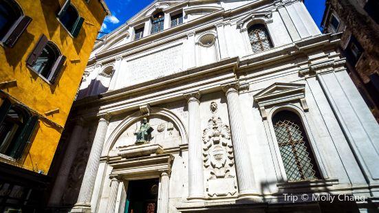 Le Bistrot de Venise