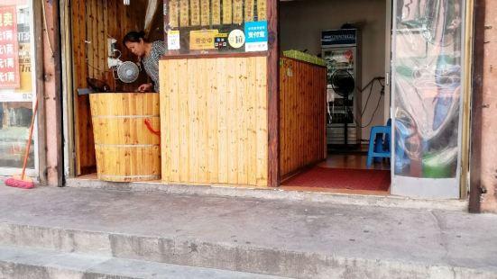 古城燒餅鋪(長豐店)