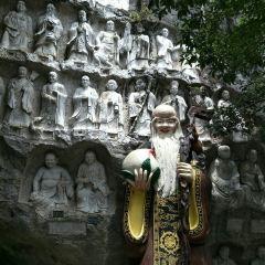 Laozi Mountain User Photo