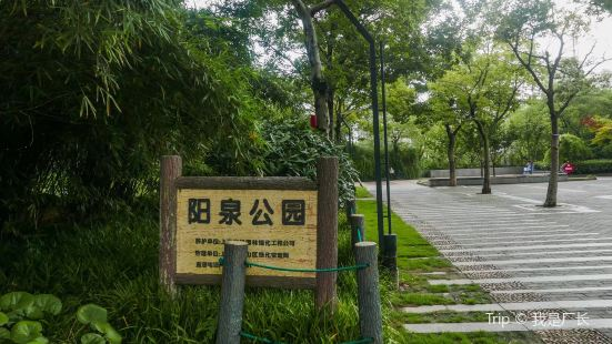 Yangquan Park