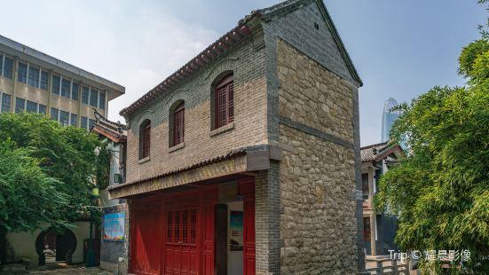 Shandongshengwei Site