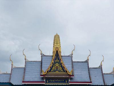 Wat Mai Samran