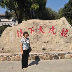 Tianshifu User Photo