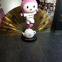 Haikara't Yokocho User Photo