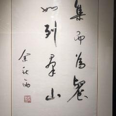 Yun Wei · Da Ke Tang User Photo