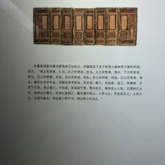 孔子廟のユーザー投稿写真