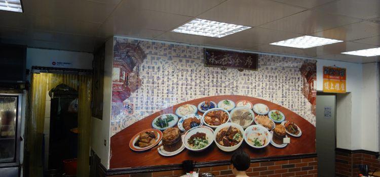 永康牛肉麵(金山南路總店)3