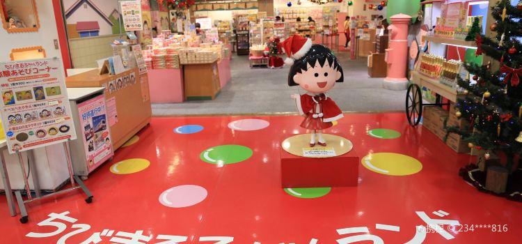 chibi maruko chan land tickets, deals, reviews, family  chibi maruko chan live action instalki.php #13