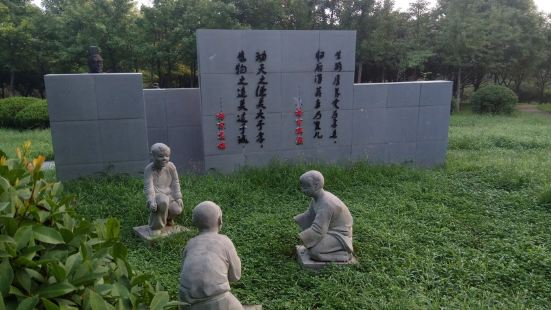 白雲山公園