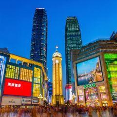 ChongQing ShiZi Jin Jie User Photo