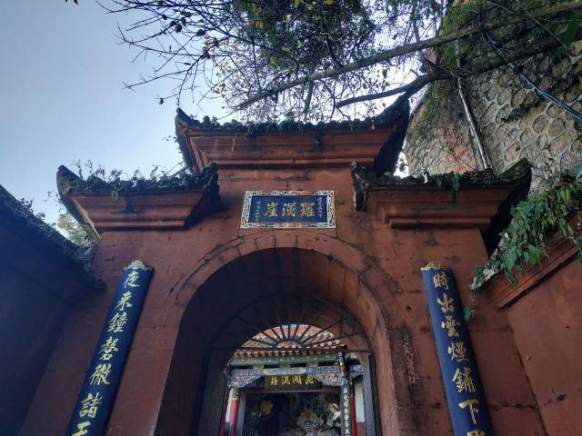 시산 국립풍경명승구