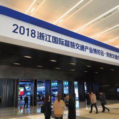 Hangzhou International Expo Center User Photo