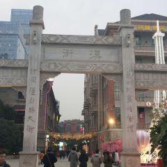 楚河漢街用戶圖片