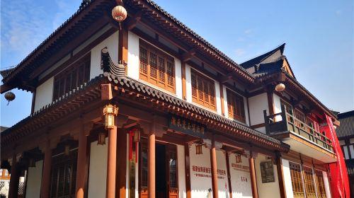 Qicheng Porcelain Jade Museum