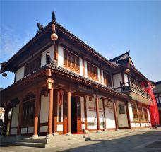 瀚承瓷玉博物馆-武夷山-AIian