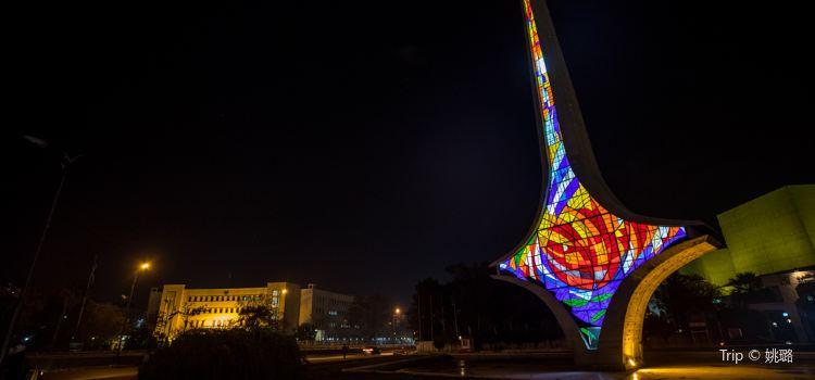 The Damascus Sword1