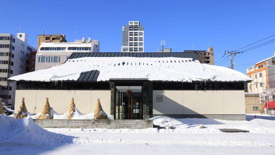 千歲鶴清酒博物館