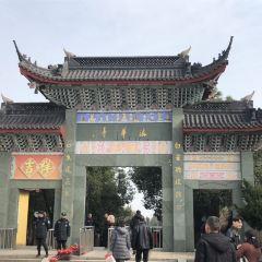 Fahua Temple User Photo