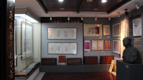 范氏詩文世家博物館