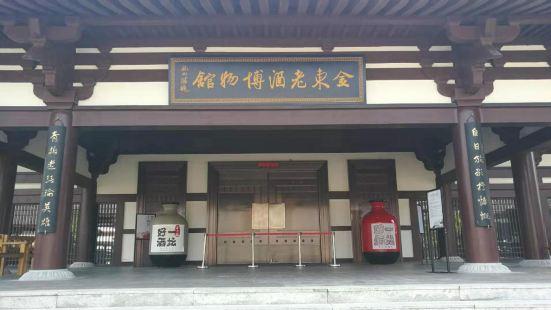 Jindonglaojiu Museum