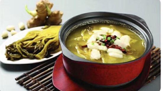 蘇家漁石鍋酸菜魚