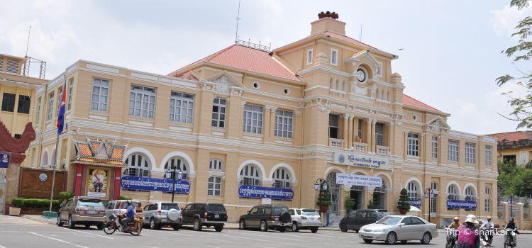 Cambodia Post Office1