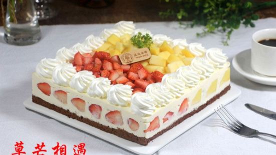 啟達西餅生日蛋糕(鶴城店)