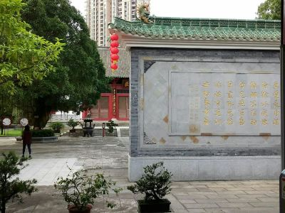 The Memorial Temple of Lord Bao (South Gate)