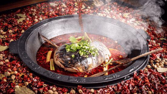 大魚山房魚火鍋