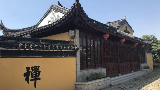 Wujiang Zhenze Ciyunchansi