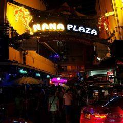 Nana Plaza User Photo