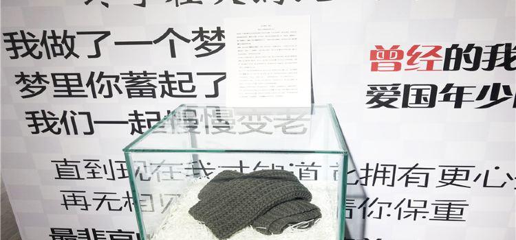 瀋陽中街失戀博物館1