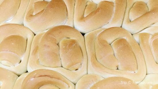 Panaderia Pepin