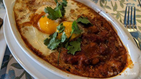 Restaurant Salaam