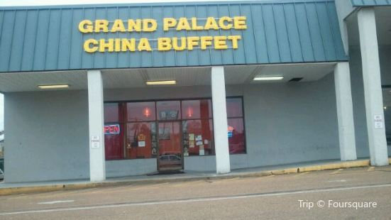 Grand Palace Chinese Restaurant