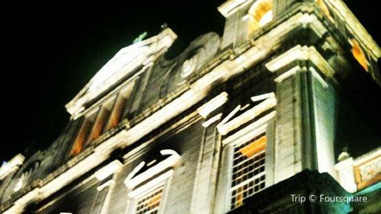 Basilica Cathedral