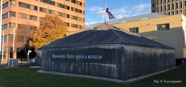 Mawson's Hut Replica Museum3